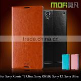 MOFi Case Housing for Sony Xperia T2 Ultra, Mobile Phone Coque Leather Flip Back Cover for T2 Sony Ultra