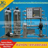 1.5T/H Automatic Reverse Osmosis containerized water treatment plant water purification machine