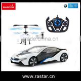 RASTAR Authorized 1:14 BMW model RC Toy Car with helicopter kit