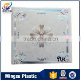 high quality 4x8 mineral fiber ceiling tiles panels