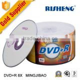 RISENG blank 8x 4.7GB disc dvd/Wholesale blank dvd princo/brand printing high capacity dvd discs