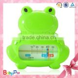 Babypro New Product For 2015 China Manufacturer Promotion Item Baby Bath Thermometer Wholesale Baby Bath Thermometer