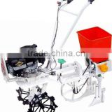 cctv-7 power tiller attachments