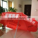 Fashion and big outdoor beach umbrella parts