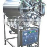 MCS-150/200/280/400 YDC Fully Stainless Steel Structure Horizontal Cylindrical Pressure Steam Sterilizer Autoclave