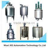 MT Double Jacked Mixing Tank for Syrup Making with Agitator System
