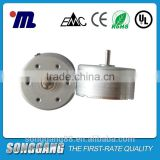 DVD appliances DC motor ,Automotive products MABUCHI DC motor, electrical small DC motor RF-300FA