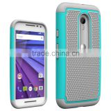 Hot sale oem PC 2 in 1 mobile phone cover,cell phone case for moto g3