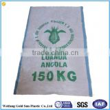 China 100% virgin raw materials polypropylene woven bag/sack packing 150kg for sugar/rice/food/corn/fertilizer/agriculture