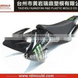 plastic motorcycle parts mould