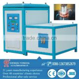 65KW IGBT full solid state bearing quenching induction heating equipment