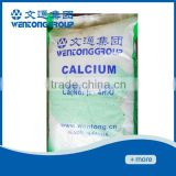 CALCIUM NITRATE compound fertilizer