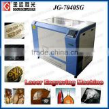 CO2 Laser Engraver Price with CE JG-7040SG