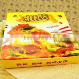 wholesale custom pizza box,pizza packing box,pizza box for scooter