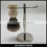 Milk White Color Resin Handle Silver Badger Hair Shaving Brush Wholesale Shaving Brushes Shaving Brush Knot