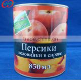 Cheap canned fruits, Choice grade Canned yellow peach halves/sliced/diced in light syrup