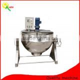 Electric Vacuum Sugar Melting Pot |High efficiency sugar cooking pot|Hot sale sugar boiler