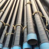OCTG Coating Pipe