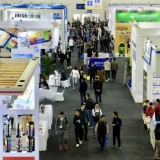 1100 Stationery & Gifts exhibitors are waiting for you-- online meeting via ZOOM