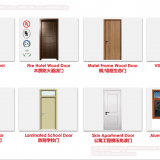steel fire doors, wood fire doors, raw wood doors, painted composite doors, paint-free ecological doors, WPC wood plastic doors, steel frame wood fan combination doors, steel theft prevention, stainless steel door and aluminum alloy doors and Windows, lig