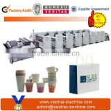 8 colors Paper Material Wide Web Flexo Printing Machine For Fax Paper,Paper Cup,Paper Bag
