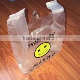plastic t-shirt plastic bag for supermarket, hdpe plastic t-shirt bag made in china