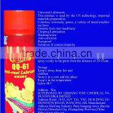 550ml Anti-rust oil/ Anticorrosive oil Silicone Spray QQ-61