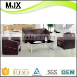 Best Selling Promotional high quality coffee Color PU leather sofa cheap office sofa set