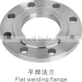 Stainless Steel Fittings ANSI B16.5 150#/300# Slip on/SO Flange