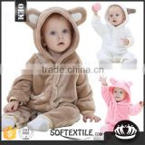 High Quality animal 100% cotton baby towel with hood                                                                                                         Supplier's Choice
