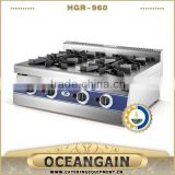 HGR-960 commercail used gas stove/gas range cooker                                                                         Quality Choice