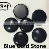 Bulk Wholesale Pagan Blue Gold Stone Wholesale Flatback Cabochons