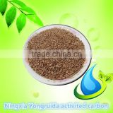 Hot selling walnut shell powder with low price