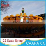 2015 Changda Direct Sale Excellent amusement rides flying disc rides, flying disc for sale