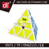 QIYI magic cude wholesale educational toy