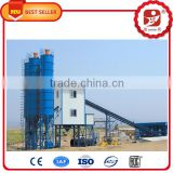 2016 new arrival Henan dry mortar concrete mixing plant suppliers for sale with CE approved