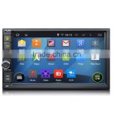 EONON GA2114 2-DIN Android 4.4.4 Quad-Core 7 inch Multimedia Car GPS with Mutual Control EasyConnection (Without DVD Function)
