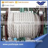 8 strand polypropylene ship towing rope