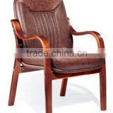 Good smooth curved wood and coffee Pu leather executive/ conference/ dental chair(FOHF-67#)