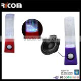 Water dancing bluetooth speakers,water dancing speaker with LED flashlight,DIY water dancing speaker
