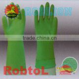 Acid & Alkali Resistant Industrial Gloves (item ID:JQAP)-Mary