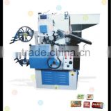 Automatic High Speed Cut and Side Fold Wrap Machine for Toffee & Bubble Gum