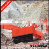 ZWY digging arm loader /digging arm loader used in tunnel