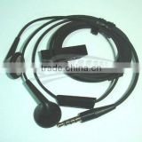 for HTC headset