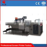 transfer paper stop cylindrical type automatic screen printer ,fully automatic cylinder screen printing machine