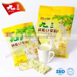 Lecithin Soybean Milk Powder Phospholipids Ensure Natural Nutritious Soy Protein Concenterate milk High Quality Wholesale