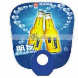 PP plastic handle fan of beer advertising