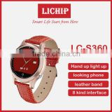 raising hand up light up open looking phone leather band women 8 interface S360 smart watch
