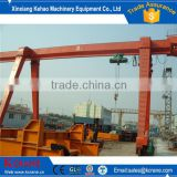 Price Hydraulic Portable Gantry Cranesteel Portable Radio Remote Control For Gantry Crane