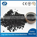 Huiyuan Excellent Adsorption Effect on Coconut Shell Silver Impregnated Activated Carbon